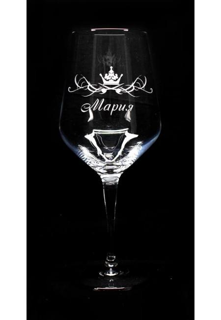 Гравирана чаша с персонален надпис